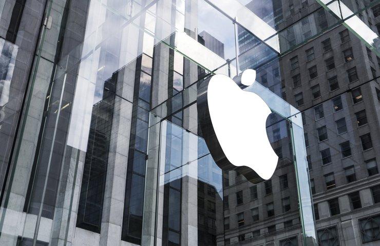 Apple, 20 Nisan'da yeni etkinlik düzenliyor
