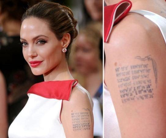 Angelina Jolie'nin dövmelerinin anlamları