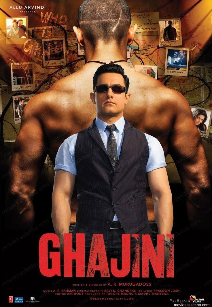 Aamir Khanın En Iyi 10 Filmi Galeri Dünya 01 Mayıs 2019 çarşamba