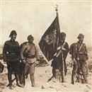 Erzincan düşman işgalinden kurtuldu