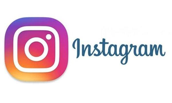Instagram'a sürpriz özellik geldi