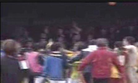 G.Saray - F.Bahçe maçında olay çıktı