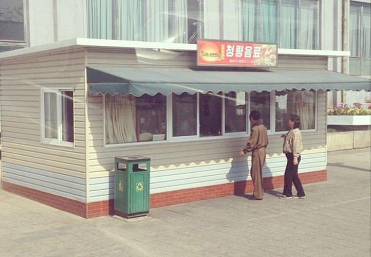 Yasaklar ülkesi Kuzey Kore