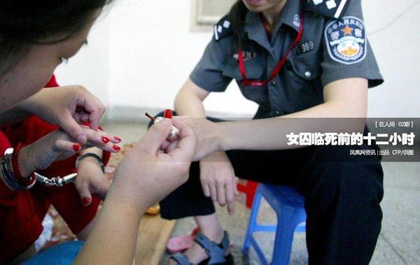 Çin'de idamlık 4 kadının son 12 saati