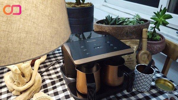 Teknolojide kahve kokusu