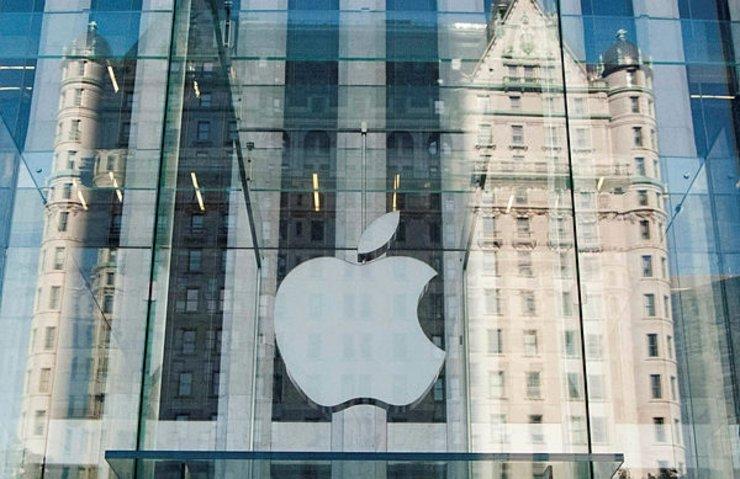 Apple Drive.ai'ı satın aldı