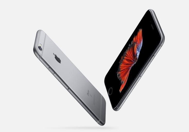 Goldvish elipse mi ? iphone 6 mı ?