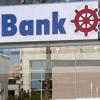 Denizbank AŞ'nin satışı için anlaşmaya varıldı