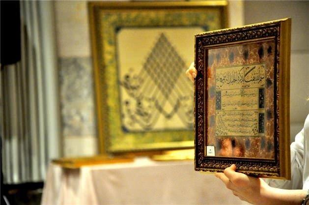 100 yıllık Kur'an-ı Kerim satıldı