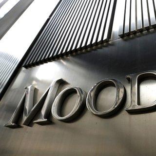 Moodys, Avrupa bankalarının görünümünü