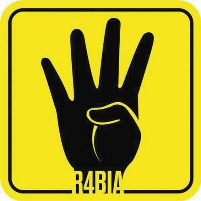 Ünlülerden Rabia desteği