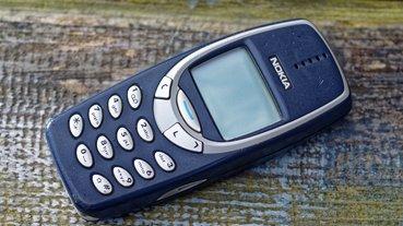 Eski Nokia telefonu bakın neye dönüştürdü... Genç mühendis şaşkına çevirdi