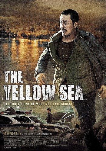 Ölüm Denizi filminden kareler