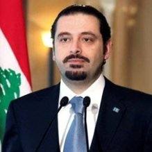 Lübnan Başbakanı Hariri'den flaş karar