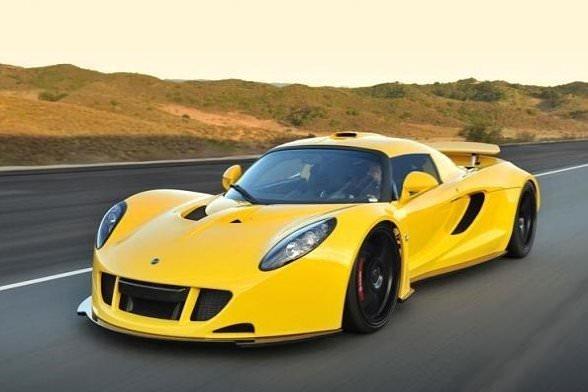 İşte en pahalı otomobiller