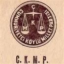 Milliyetçi Hareket Partisi MHP olarak değiştirildi