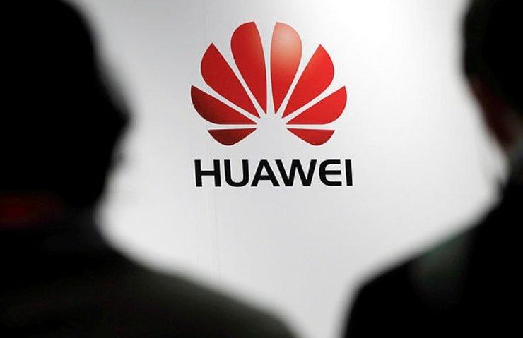 Huawei'ye bir darbe de ARM'den geldi!