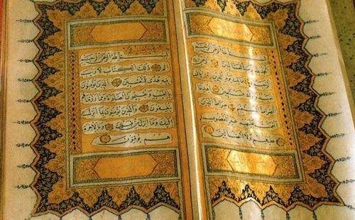 Kuran-i Kerim'e göre en hayırlı işler