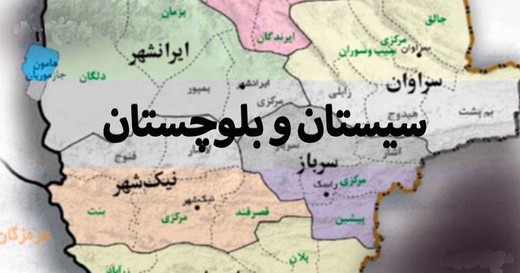 İranlı Sünni din adamı terör saldırısını kınadı