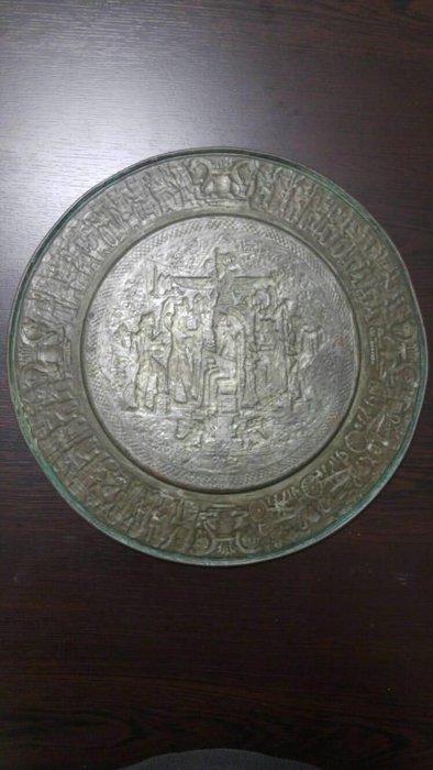 Pers Dönemi'ndeki tabağı 2 milyon liraya satmak istediler