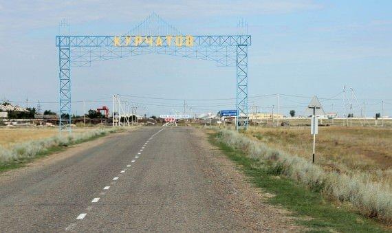 Radyoaktif şehir: Kurçatov