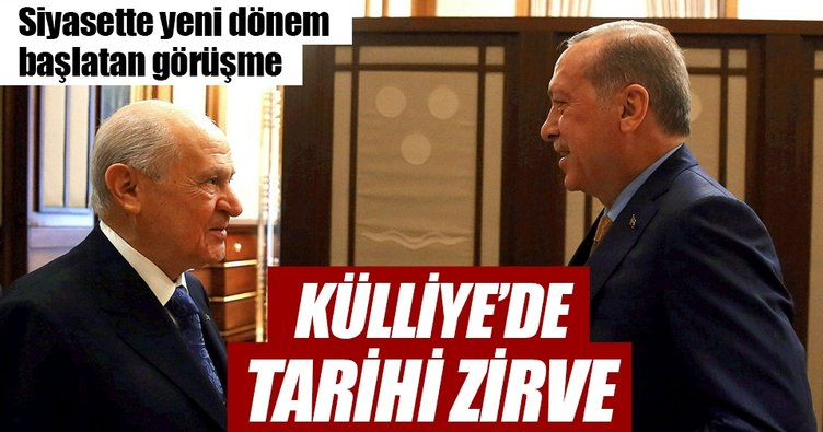 İttifak için ilk buluşma! Cumhurbaşkanı Erdoğan ve Bahçeli Külliye'de görüştü