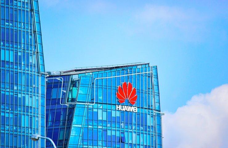 Huawei'ye kötü haber! TSMC'de neler oluyor?