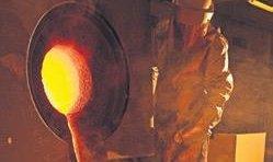 15 yılda 60 ton altın çıkarılması planlanıyor