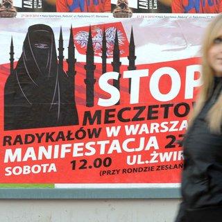 Avrupa'lı siyasilerden eşzamanlı İslam düşmanlığı