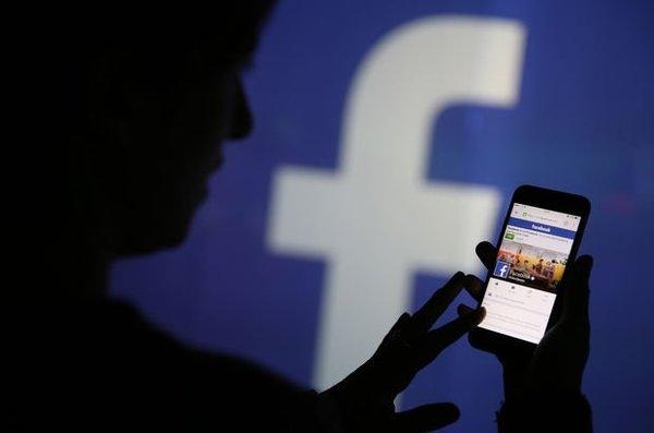 Facebook yüz tanıma özelliği nasıl kullanılır?