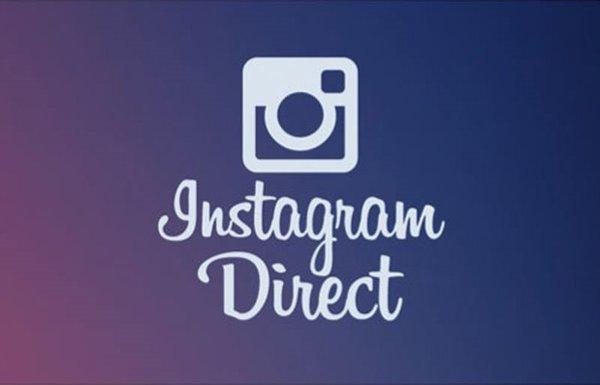 Instagram'dan bomba uygulama: Direct