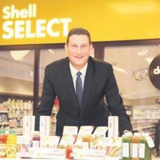 Shell yatırıma devam edecek