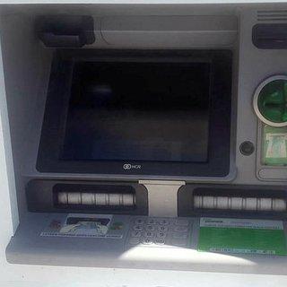 ATM'ye yerleştirilen kopyalama cihazını polis fark etti