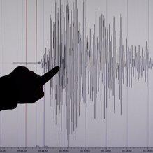 Bartın'da 2.9 büyüklüğünde deprem