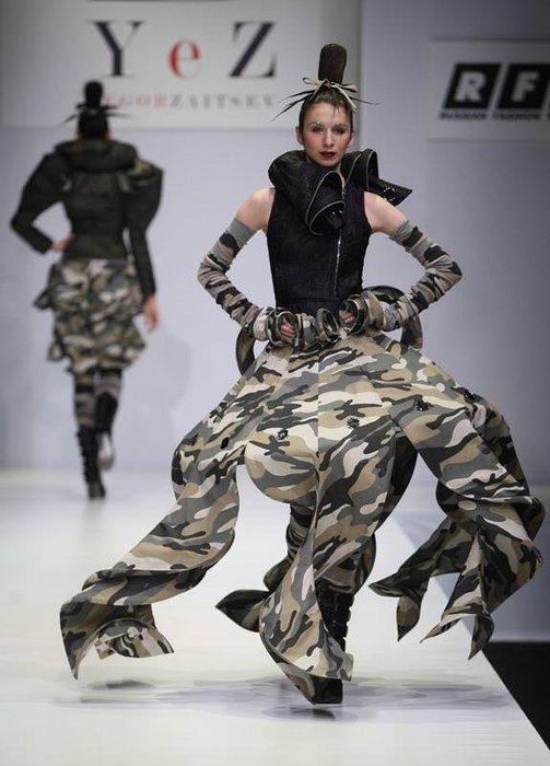 Rusya Moda Haftası