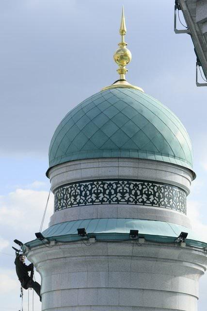 Moskova Camisi'nin şifreleri