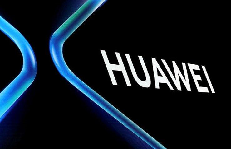 Huawei yasağı ertelenince çip üreticilerinin hisseleri yükseldi