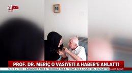 Cahit Tanyol Erdoğan Türk milletinin geleceğidir | Video