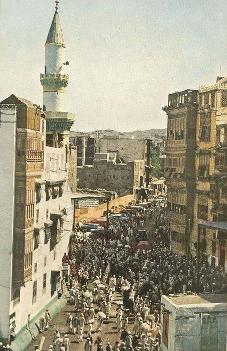 62 yıl öncesine ait Hac fotoğrafları!