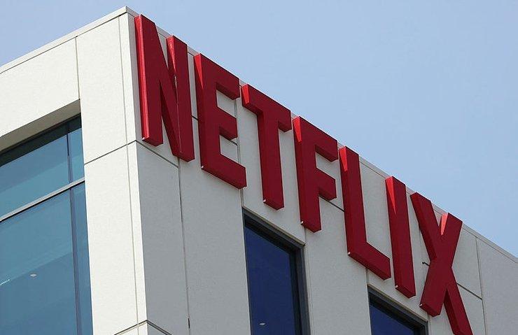Netflix hisseleri yüzde 12`nin üzerinde düştü