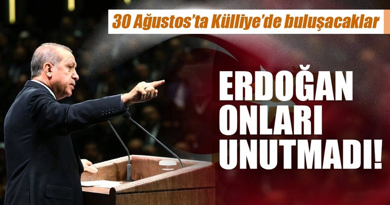 Son dakika: Erdoğan, 30 Ağustos resepsiyonuna o isimleri de davet etti
