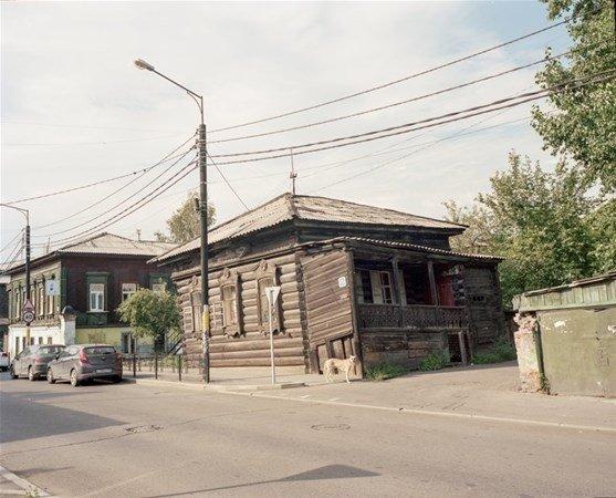 Sibirya Ekspresi görüntülendi