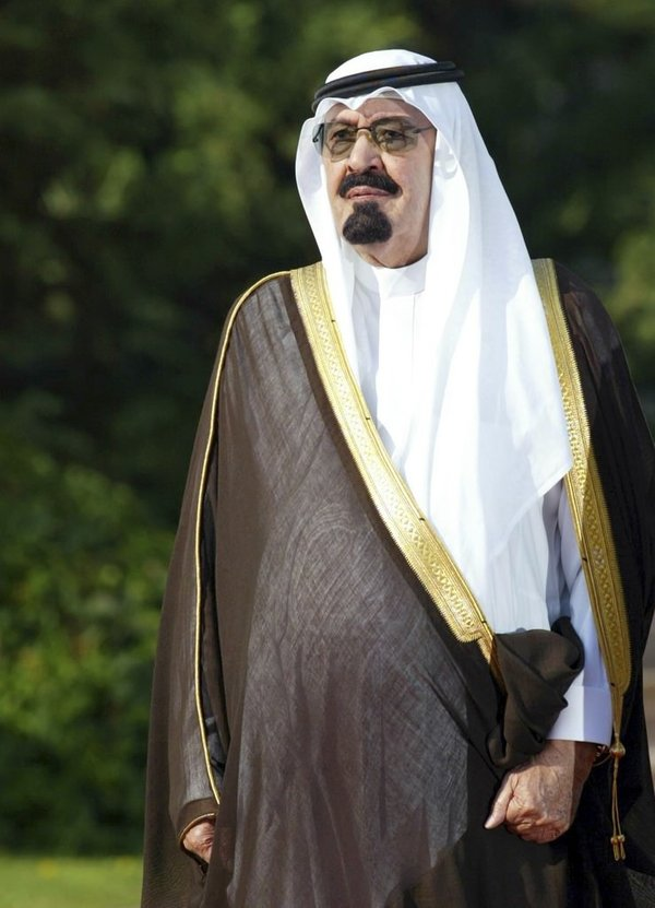 essay on king abdullah