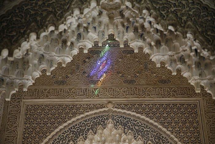 Binbir Gece Masallarının Sarayı: El Hamra