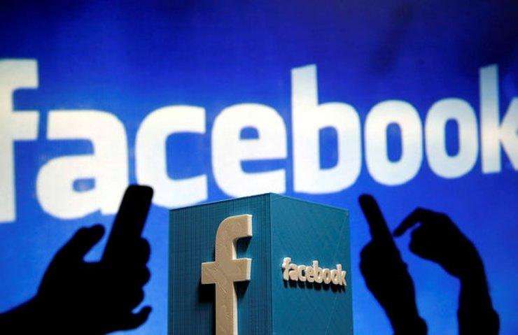 Facebook gençlere zarar veriyor!