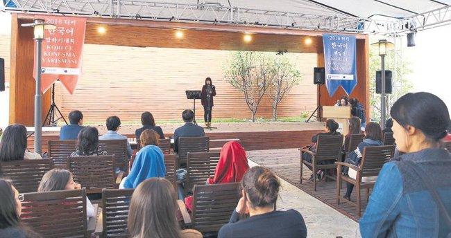 Korece konuşma ve kompozisyon yarışması