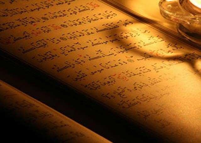 Ramazan ayında hangi ibadetler yapılmalı?