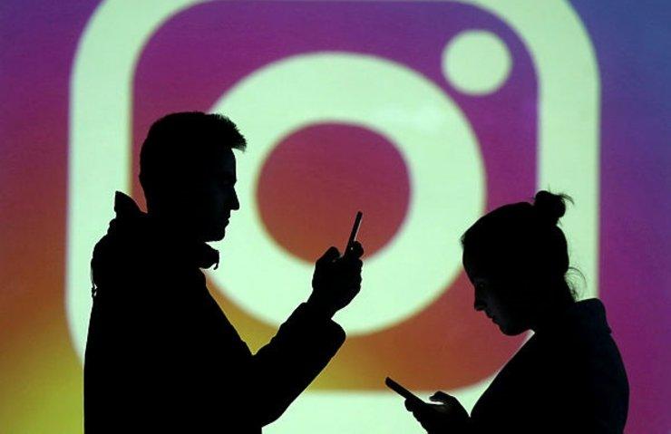 Instagram'a titreşim özelliği geliyor