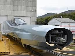 Dünyanın en hızlı treni olacak... Test sürüşü başladı