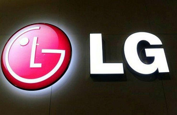 LG'NİN YENİ CEO'SU BRİAN KWON OLDU